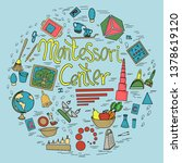 lettering phrase  montessori... | Shutterstock .eps vector #1378619120