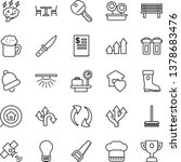 thin line icon set   cafe... | Shutterstock .eps vector #1378683476