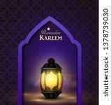 islamic design mosque door | Shutterstock .eps vector #1378739030