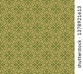 seamless color modern pattern.... | Shutterstock .eps vector #1378921613