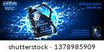 engine oil advertisement... | Shutterstock .eps vector #1378985909