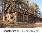 Rural Landscape   Abandoned Bi...