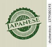 green japanese rubber grunge...   Shutterstock .eps vector #1379380193