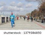 russia  novosibirsk   december...   Shutterstock . vector #1379386850
