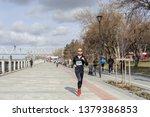 russia  novosibirsk   december...   Shutterstock . vector #1379386853