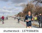 russia  novosibirsk   december...   Shutterstock . vector #1379386856