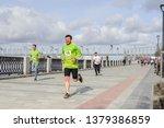 russia  novosibirsk   december...   Shutterstock . vector #1379386859