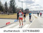 russia  novosibirsk   december...   Shutterstock . vector #1379386880