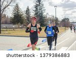russia  novosibirsk   december...   Shutterstock . vector #1379386883