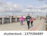 russia  novosibirsk   december...   Shutterstock . vector #1379386889