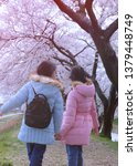 asian twins girls walk in the... | Shutterstock . vector #1379448749
