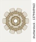 brown money style rosette   Shutterstock .eps vector #1379449463