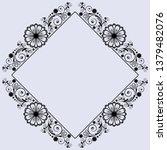 vector vintage floral ...   Shutterstock .eps vector #1379482076