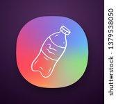 plastic bottle app icon. eco...
