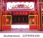 this is the oldest temple... | Shutterstock . vector #1379594150
