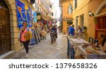 corfu  greece   october 29th  ... | Shutterstock . vector #1379658326