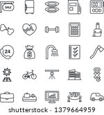 thin line icon set   baggage... | Shutterstock .eps vector #1379664959