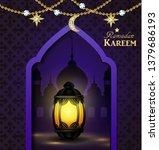 islamic design mosque door | Shutterstock .eps vector #1379686193