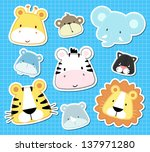 Stock vector set of cute baby safari animals heads in vector format very easy to edit individual objects 137971280