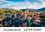 sunny spring cityscape of... | Shutterstock . vector #1379970089