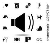 loud speaker icon. simple glyph ...