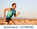 Running Man Sprinting Cross...