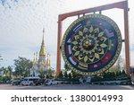 Ubon Ratchathani Thailand  ...