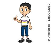 cartoon tall and skinny male... | Shutterstock .eps vector #1380042080