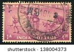 India   Circa 1954  Stamp...