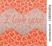 3d square card  or a present... | Shutterstock .eps vector #138006806