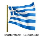 the national flag of greece ... | Shutterstock . vector #138006830