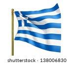 the national flag of greece ... | Shutterstock . vector #138006830