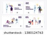 human and robot website landing ...   Shutterstock .eps vector #1380124763