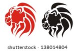 tribal flame lion head.... | Shutterstock .eps vector #138014804