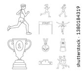 vector illustration of exercise ... | Shutterstock .eps vector #1380184319