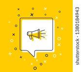 loudspeaker thin line icon.... | Shutterstock .eps vector #1380184943