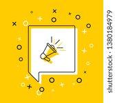 loudspeaker thin line icon.... | Shutterstock .eps vector #1380184979