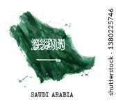 saudi arabia flag watercolor... | Shutterstock .eps vector #1380225746
