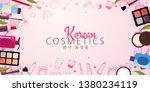 korean flat cosmetics. k beauty ... | Shutterstock .eps vector #1380234119