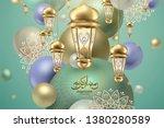 elegant lanterns with purple...   Shutterstock .eps vector #1380280589