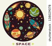 Постер, плакат: rockets planets and stars