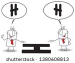 joe and john are right and... | Shutterstock .eps vector #1380608813