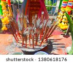 incense points for worship | Shutterstock . vector #1380618176
