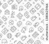 mass media seamless pattern....   Shutterstock .eps vector #1380625466