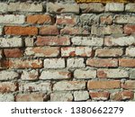 brick wall in the  interior | Shutterstock . vector #1380662279