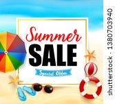 summer sale titile on white... | Shutterstock .eps vector #1380703940