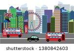 set of skyline or cityscape of... | Shutterstock .eps vector #1380842603