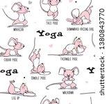 seamless pattern. cartoon... | Shutterstock .eps vector #1380843770