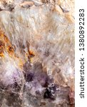 natural agate stone background. ... | Shutterstock . vector #1380892283