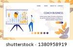 flat banner is written coach... | Shutterstock .eps vector #1380958919